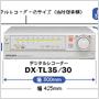 DX-TL35/DX-TL30