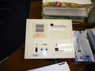 IMGP0935o.JPG