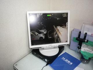 IMGP1053o.JPG