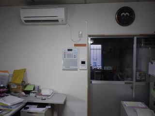 IMGP3309o.JPG