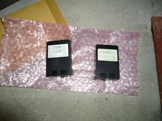 DSC00325f.JPG