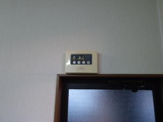 DSC00526k.JPG