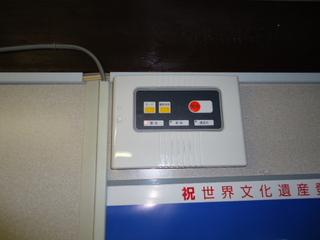 DSC02166kn.JPG