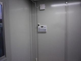 IMGP00181222.JPG
