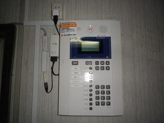 IMGP00450826.JPG