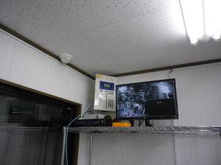 IMGP00221225.JPG