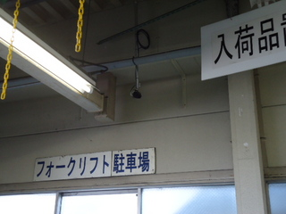 DSC017900329.JPG