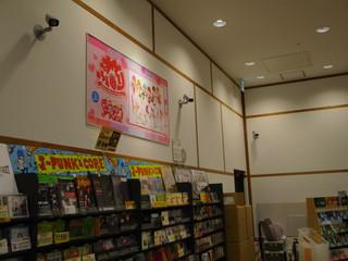 IMG_6180.JPGのサムネール画像のサムネール画像