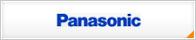 Panasonicの防犯カメラ