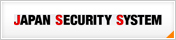 JAPAN SECURITY SYSTEM